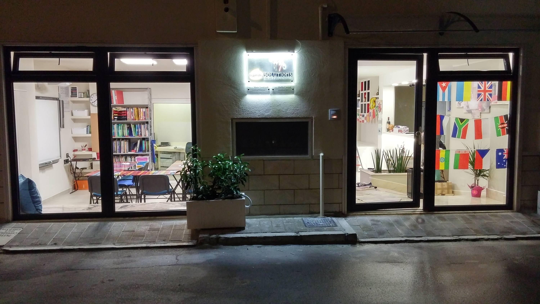 ingresso_principale